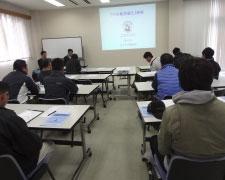 評価士研修3