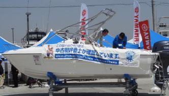中古艇フェア3